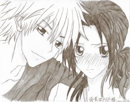 Usui and Misaki by SnowyVamp