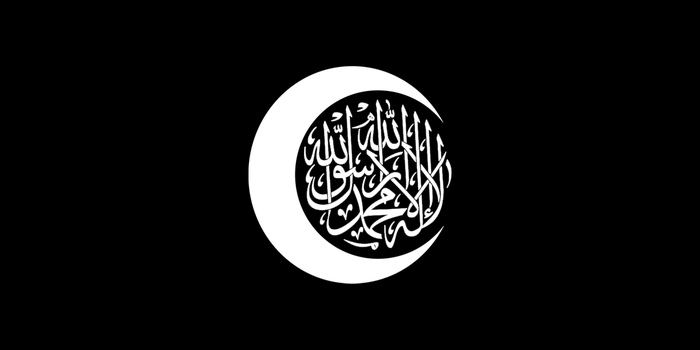 Flag of the Islamic State of Qamar by RvBOMally