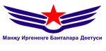 Manchurian Civil Air Transport Logo by kyuzoaoi