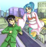 Art Request: Yusuke and Botan by Link-fizzle