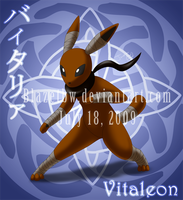 Vitaleon :fan pokemon: by BlazeTBW