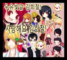 .::Years of KIM HEECHUL::. by Del-Hee-Cious