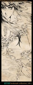 HuangJia bookmark 001 by freakymode