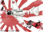 A6M Zero (Imperial Japanese Navy) by nap1991