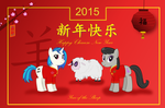Xin Nian Kuai Le 2015: From Vinyl and Tavi by PacificGreen