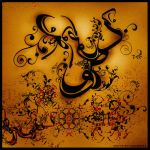 Arabic Typography II by Qa9ed2000