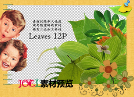 Joe.l's png - leaves 12P by joe-lashin