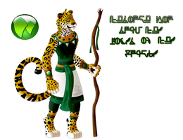 The chosen of the jungle by Spotted--Jaguar
