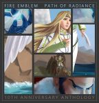 Fire Emblem Path of Radiance Anthology preview by StarsAndOceans