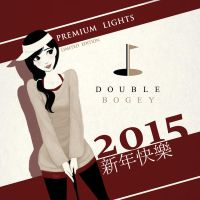 db Premium Lights by agwong