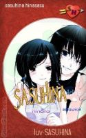 SasuHina Romance Novel by luv-SASUHINA