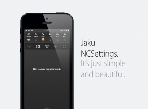 Jaku NCSettings by rm005759