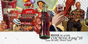 [chicken.imotor.com]cocacola By Arikah by goben1024