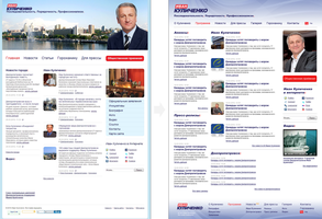 One Site Redesign by vertus-design-being