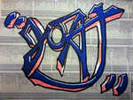 JOAT Phone book graffiti Practice 003 by obsleet