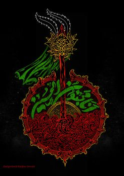 imam hussein by omidcyber72