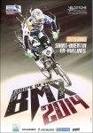 Coupe de france BMX 2014 Flyer by laurentroy