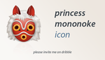 Princess Mononoke icon by mattrich