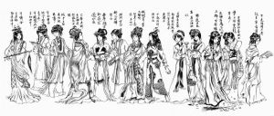 Twelve Dames and Jia Baoyu by griffiel