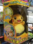Official Pokemon talking Dedenne plush! by ryanthescooterguy