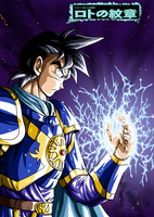Power in my hands by BK-81
