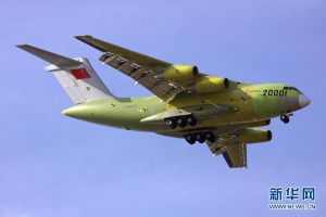 Xi'an Aircraft Industrial Corporation's Y-20 by GeneralTate