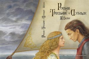 Cover for Tristan and Iseult by FunderVogel