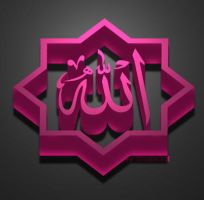 allah 3D by shaheeed