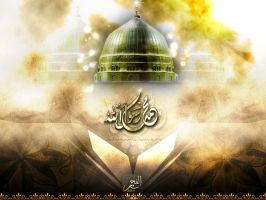 melad alr'asol-Prophet's day by alfajr