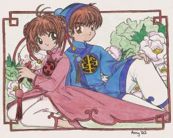 Sakura and Syaoran by shygurl