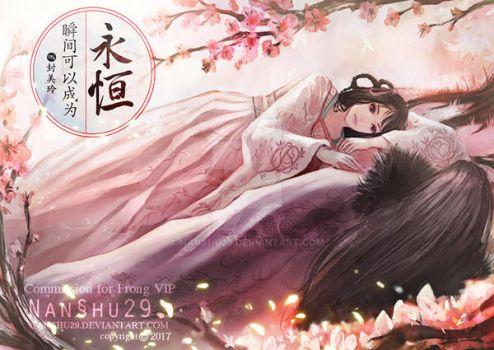 ::Commission:: Cover Novel Chinese style by nanshu29