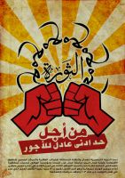 workers to protest by gaber440
