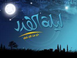 Al qadr Night by Telpo