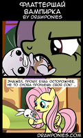 Comic(Russian) Angel Bunny Receives his Recompense by drawponies