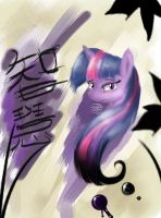 -Twilight- by peperoger