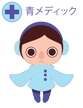 Blue Medic for Noodle 3-D ::RQ:: by Itachi-Roxas