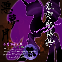 Touhou Eibashou - Imperishable Nightmare Moon by sudro