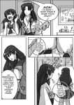 Only Human - Chapter 3 - Page 6 by ohparapraxia