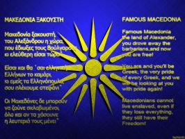 Famous Macedonia Greek regional Anthem by Hellenicfighter