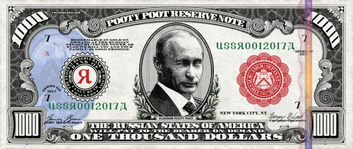 Pooty-Currency by vectorgeek