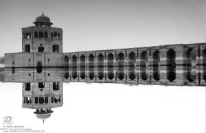 Reflection by aliawais