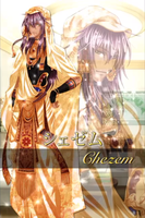 Chezem Shall We Date Prince Love Cover by XXTenshi
