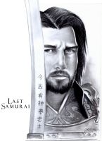 Movie Series-The Last Samurai by husseindesign