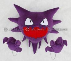 Haunter::::::Haunter::::: by Witchiko