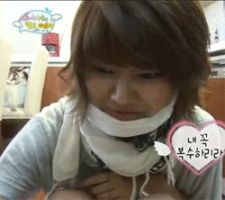 Sooyoung Evil Stare GIF by Sooyoungster