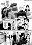 An unlikely bond - Tobirama x OC page 5 by Lairam