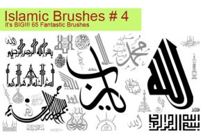 Islamic Brushes 4 by archnophobia