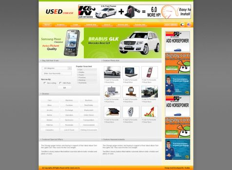 Used.com.kw by stardexign