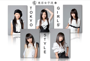 Tokyo Girls' Style Wallpaper by MysteriousAmulet
