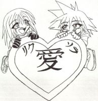 Riku and Sora chibi by elias-sakuma